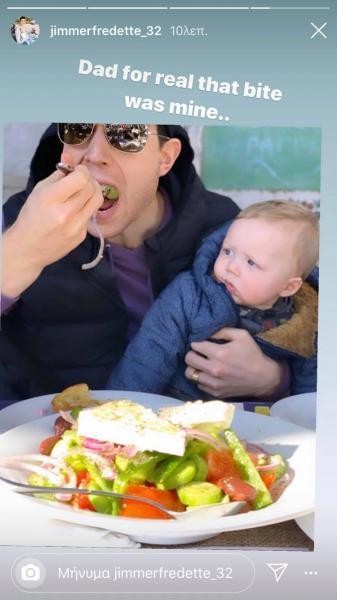 φριντέτ αράχωβα φαγητό σαλάτα 2020